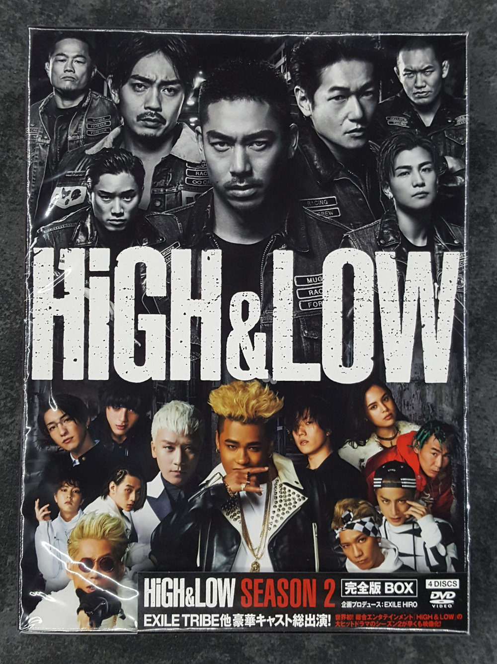 HiGH&LOW Season 2 Episode 6 Sub Indo - NaniDrama.Com