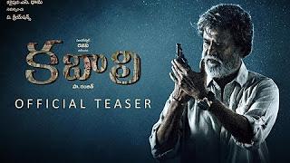 Kabali Telugu Movie _ Official Teaser _ Rajinikanth _ Radhika Apte _ Pa.Ranjith