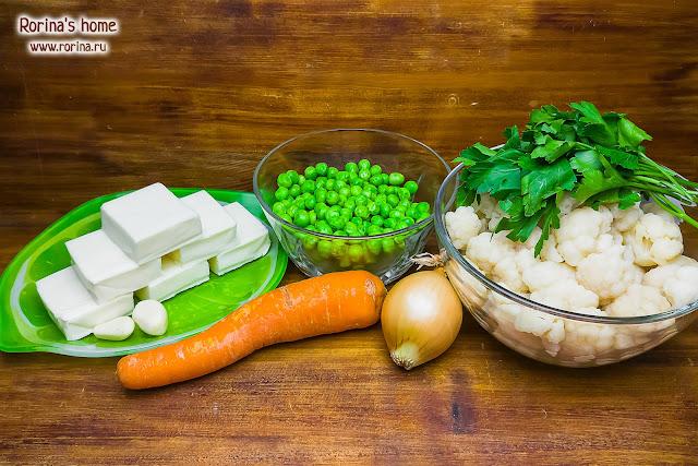 Как приготовить суп с цветной капустой и плавленым сыром: ингредиенты
