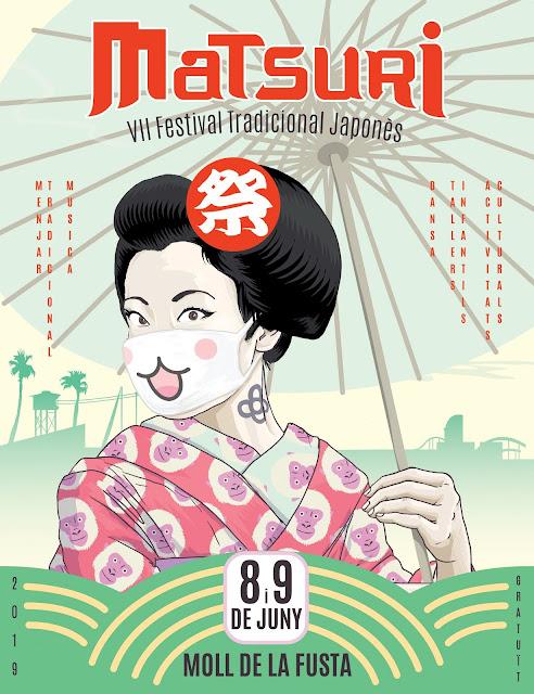 Matsuri - VII Festival Tradicional Japonés