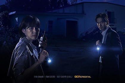 Sinopsis Voice 2 (2018) - Serial TV Korea Selatan