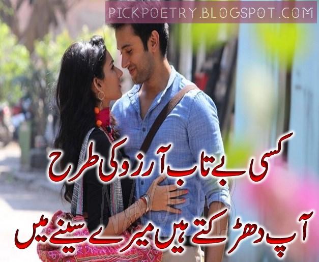 Best romantic poet in hindi
