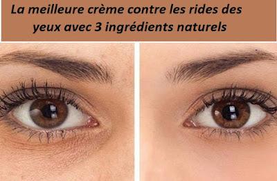 La meilleure crème contre les rides des yeux avec 3 ingrédients naturels
