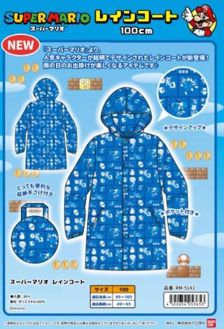 http://www.shopncsx.com/marioraincoat.aspx
