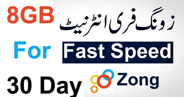how to use zong free internet with vpn,zong free internet,zong vpn free internet Get zong free internet with VPN latest 2017 working method with unlimted browsing speed. You can enjoy also live youtube with zong internet free with daily zong free 3g 4g internet Zong free 3G/4G internet with VPN Activation Method How to subscribe free facebook with images on zong code 2018 zong net offer for daily Unlimited data Sim mobile How to get Zong 1GB free internet 3g/4g for 3 days (Zong free internet) working packages, code and setting   The Secret of zong device 4G Monthly internet packages How to use PTCL Evo Wingle Free Internet Working Setting Method (Latest Mobilink 3G/4G Internet Packages) Jazz Daily, Weekly and monthly Packages