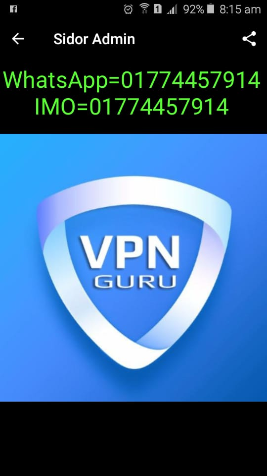 VPN GURU New Settings Etisalat and WiFi Bast Working in All Networks
