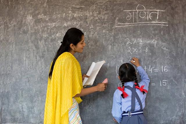 यूपी में होगी 12 हजार शिक्षकों की भर्ती, शुरू कर दें तैयारी