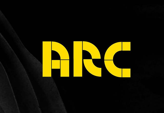 Free Download Arc font, Download Font Arc Gratis, jenis Fornt Terbaik untuk retro desain grafis Arc, download Arc.ttf free, download Arc.otf, Download Font.zip 2016, Font Distro terbaik 2016