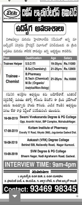 Job Opening at Divis Pharmaceuticals Apply Now