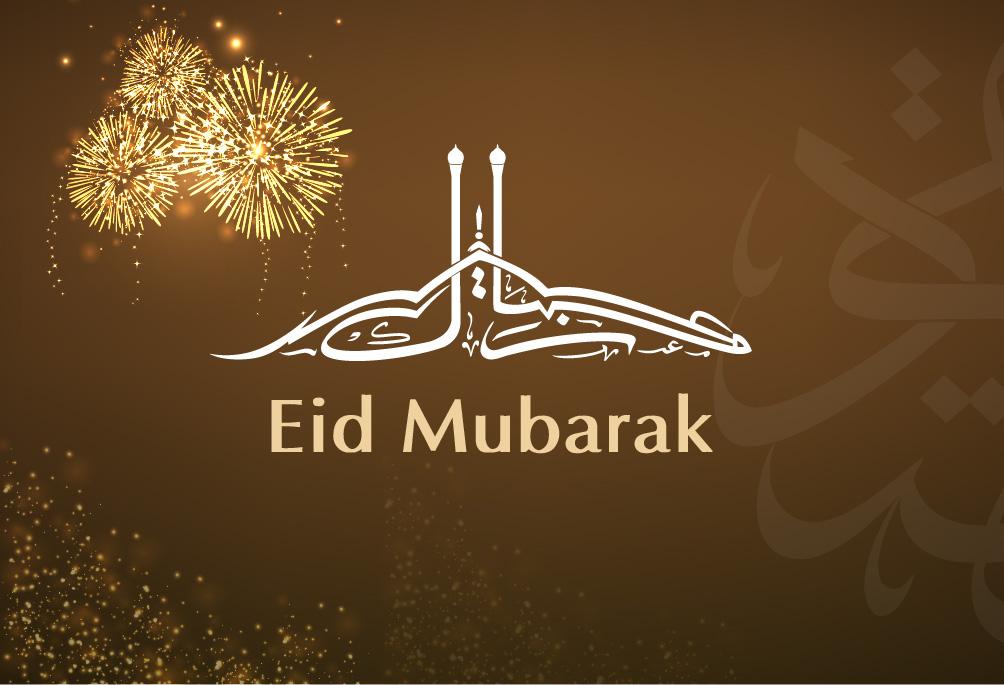 Eid Mubarak - Eid Adha celebration 2017