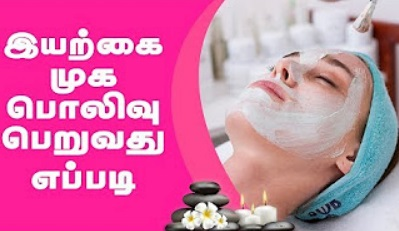 Beauty Tips Tamil | IBC Tamil