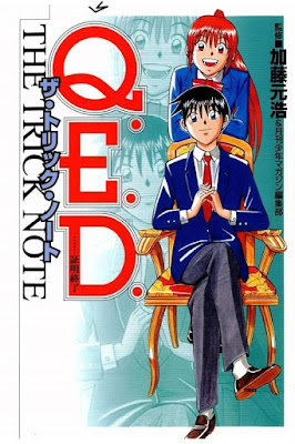 Q.E.D.証明終了 第01-50巻 [Q.E.D. - Shoumei Shuuryou vol 01-50] rar free download updated daily