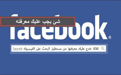 facebook, photos, j'aime , like , image