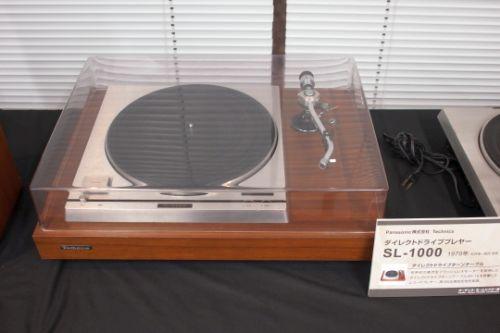 Technics DD player SL - 1000 (1970)