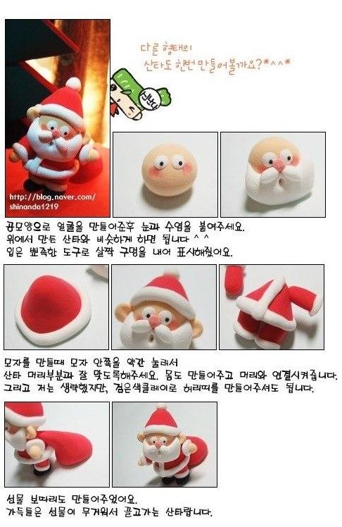 Hacer Papá Noel porcelana  adornos navidad