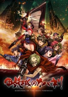 Download Koutetsujou no Kabaneri (Kabaneri of the Iron Fortress) Subbed