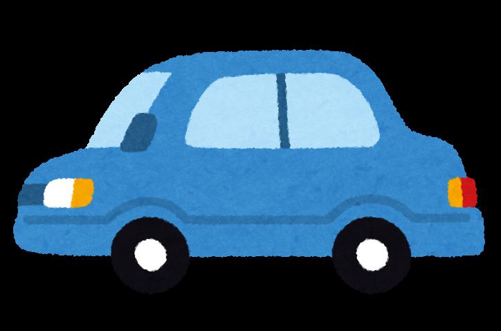 「車 イラスト」の画像検索結果
