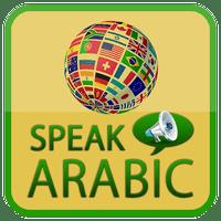 Bahasa arab anggota tubuh mp3