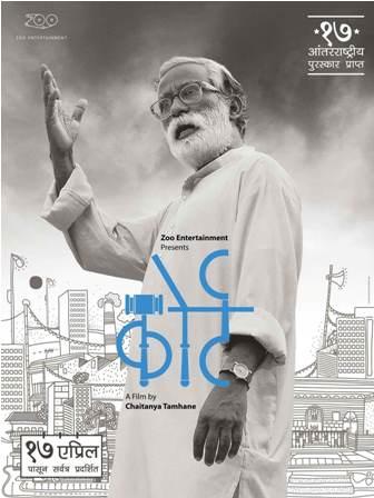 Court 2015 Marathi DVDScr 700mb