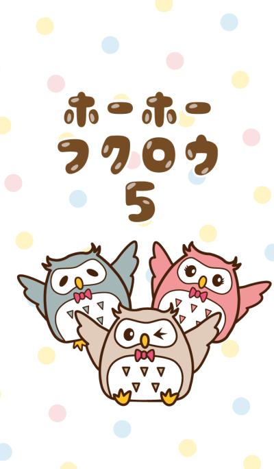 Ho Ho Owl 5