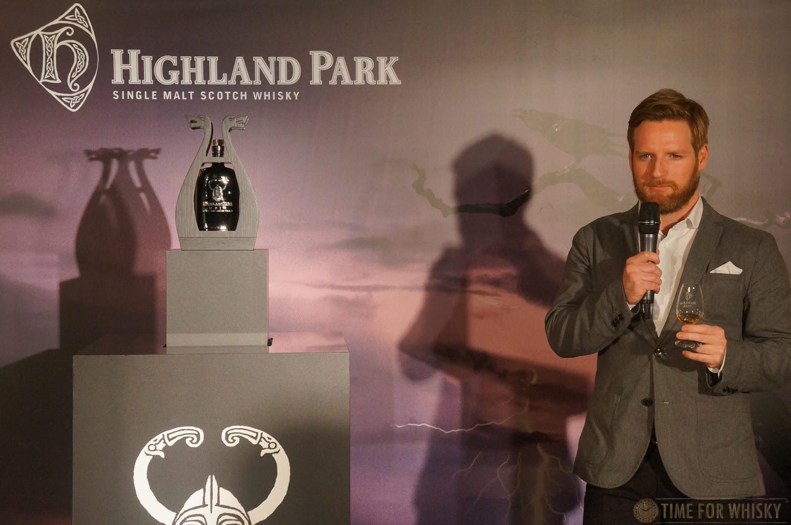 highland park valhalla collection