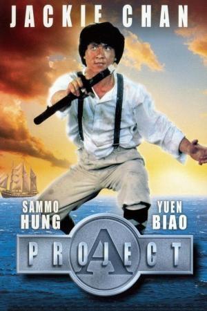 Kế Hoạch A - Project A (1983)
