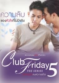 Bí Mật trái Tim Không Tồn Tại - Club Friday The Series 5 (2015)