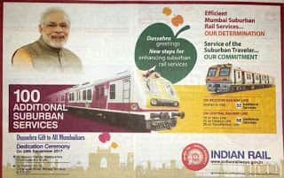 Suburban Train Services : Mumbai Local