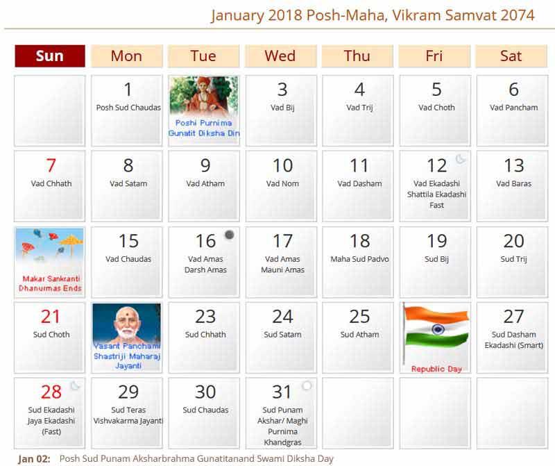 Calendar 2018 Gujarati Festival