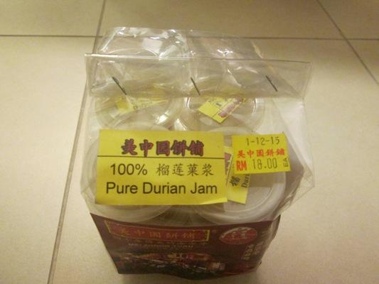 Durian Jam Melaka