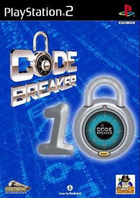 drakengard 2 ps2 codebreaker download