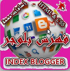 index blogger
