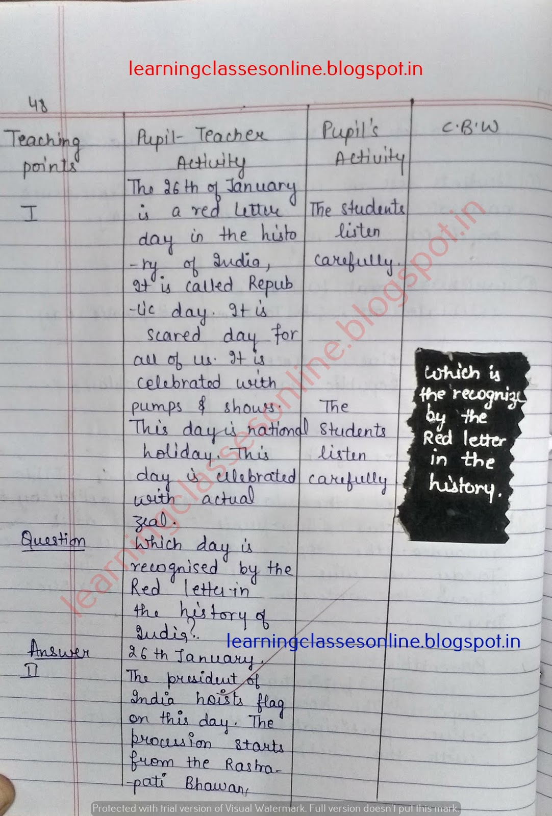 sample lesson plan for elementary english,