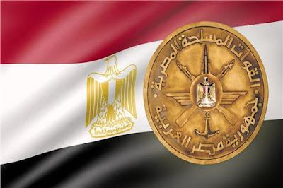 بيان عاجل للقوات المسلحة, العناصر الارهابية, شمال سيناء,
