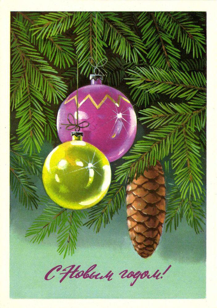 Квиллинг, советские новогодние фото открытки