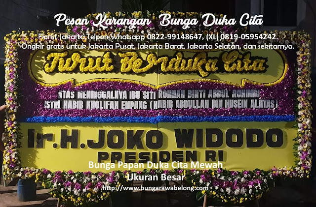 Bunga Duka Cita Grand Heaven Funeral Home
