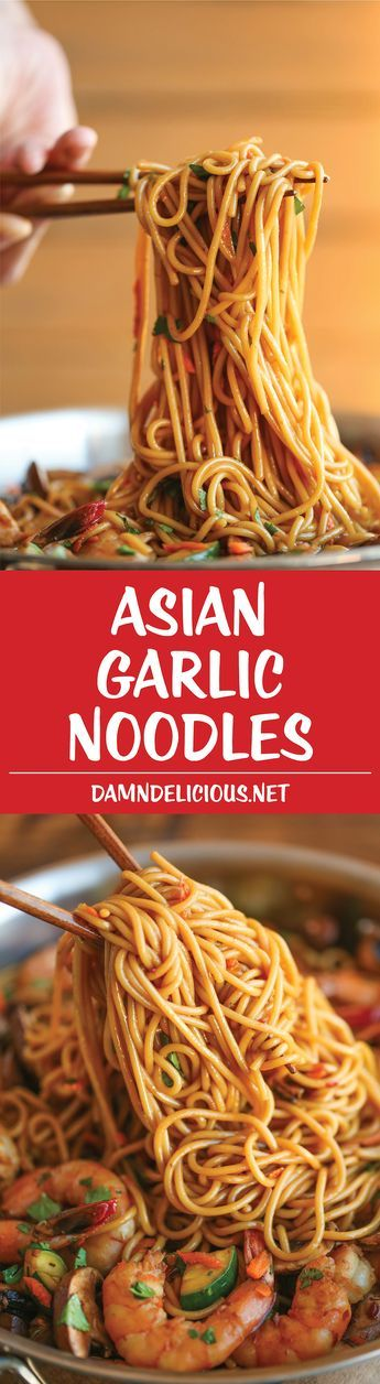 Asian Garlic Noodles