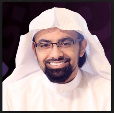 Download Al-Quran 30 Juz Nasser Al-Qatami Gratis