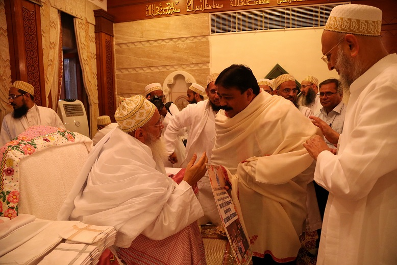 His Holiness Dr  Syedna Mufaddal Saifuddin, the Religious