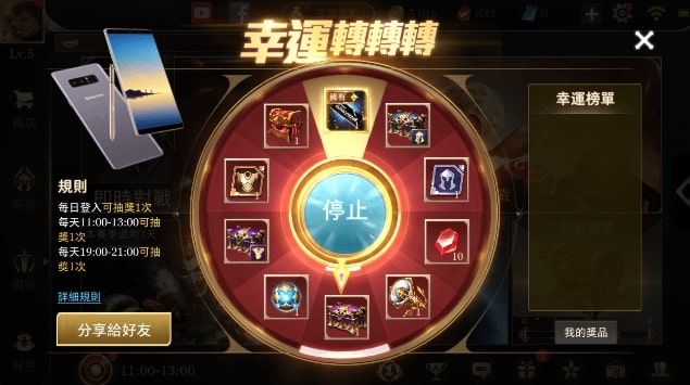 aov server taiwan