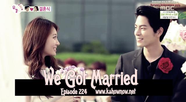 We got married eng sub season 1