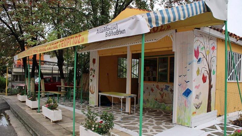 Εγκαινιάστηκε η Ανταλλακτική Βιβλιοθήκη της Νέας Χηλής Αλεξανδρούπολης