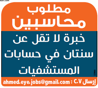 gov-jobs-16-07-28-02-27-44