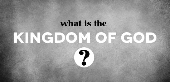 WHAT IS THE DIFFERENCE BETWEEN THE KINGDOM OF JESUS AND THE KINGDOM OF GOD?
