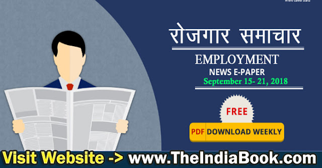 Weekly Employment News Paper PDF September 15-21, 2018 Download