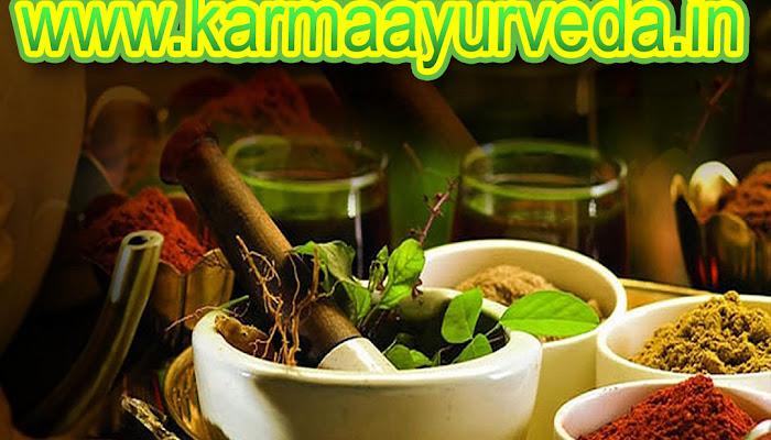 How to get do Chronic Kidney Disaease - Karma Ayurveda?