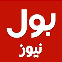 BOL-News-v1.0-(Latest)-APK-For-Android-Free-Download