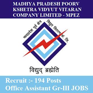 Madhya Pradesh Poorv Kshetra Vidyut Vitaran Company Limited, MPEZ, freejobalert, Sarkari Naukri, MPEZ Answer Key, Answer Key, mpez logo