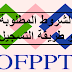 عــــاجل .. افتتاح التسجيل  Inscription OFPPT (الشروط + طريقة التسجيل)