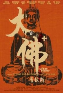 The Great Buddha Legendado